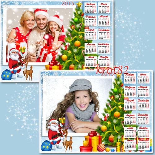 Семейный шаблон новогоднего календаря с красочной и сказочной фоторамкой на 2015 год Формат: PSD 4961 x 3508 300 dpi...