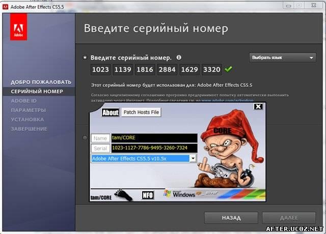 Photoshop CS5 Serial (серийный номер) Мастерская студииPhotoshop CS5 Serial (