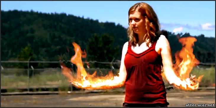 Как сделать чтобы в руках был огонь
