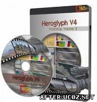 Prodad Heroglyph V.4 Pro уроки руководство на русском языке - фото 2