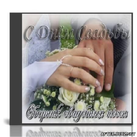 Пресеты для свадьбы